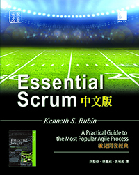 Essential Scrum Traditional Chinese Edition